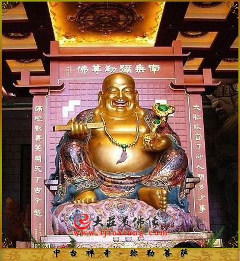 中台禅寺-大肚弥勒佛-铜雕佛像