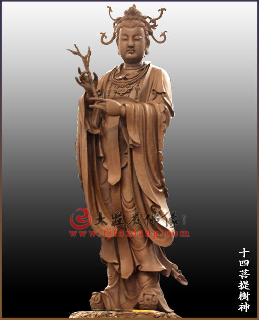 泥塑二十诸天之菩提树神