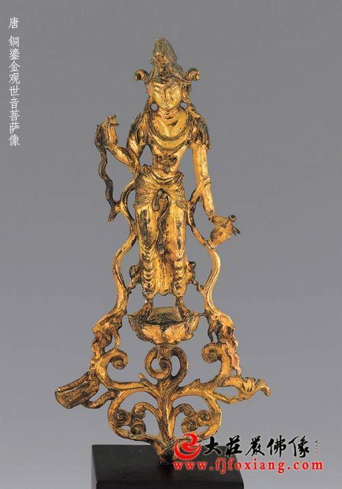 唐 铜鎏金观世音菩萨像