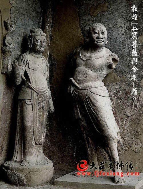隋代的石雕像 石雕菩萨像,石雕力士像