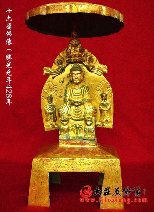 鉴定十六国时期的佛像