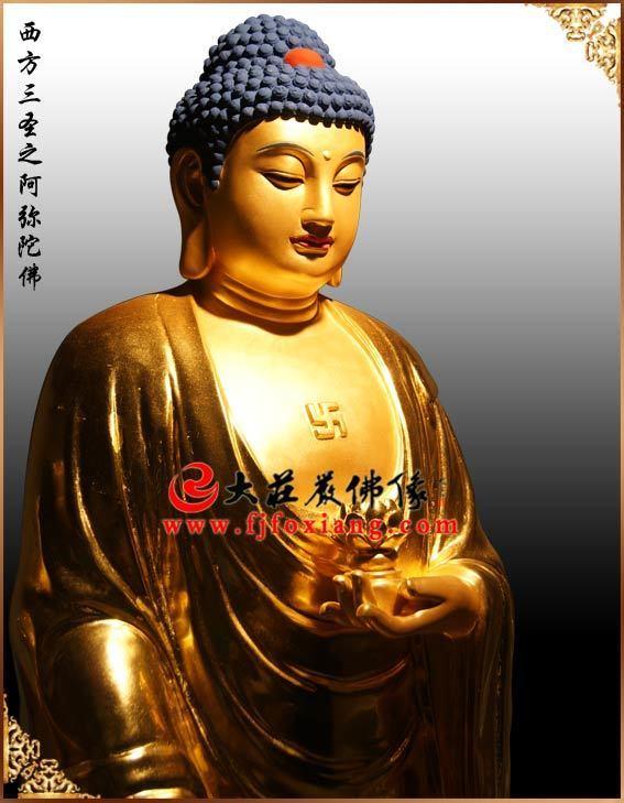 木雕佛像贴金-阿弥陀佛像