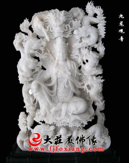 九龙观音-玉雕佛像