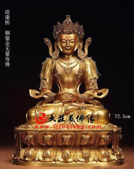 清康熙铜鎏金无量寿佛坐像