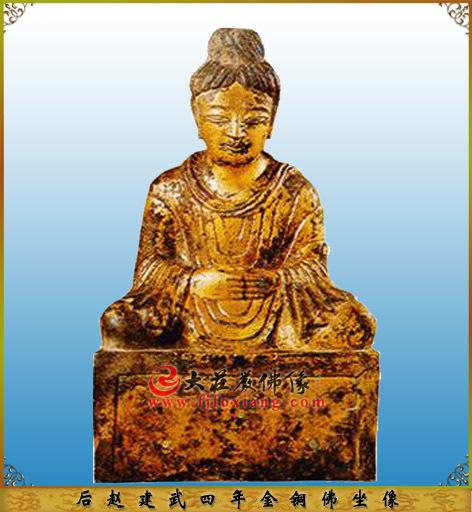 释迦牟尼铜鎏金