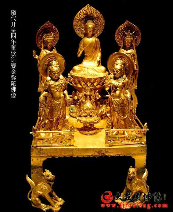 董钦造阿弥陀佛像 铜佛像