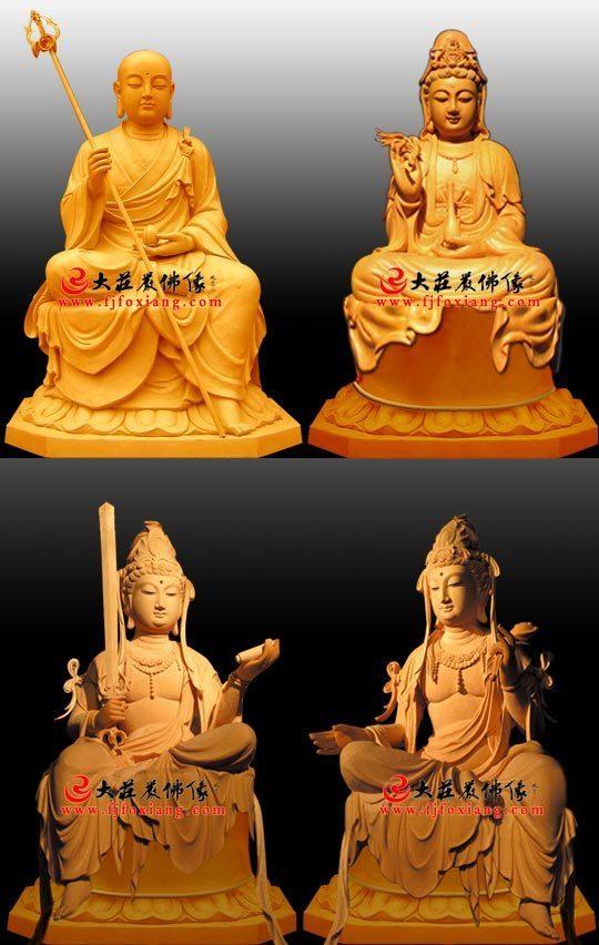 北魏后期洛阳著名寺院概况