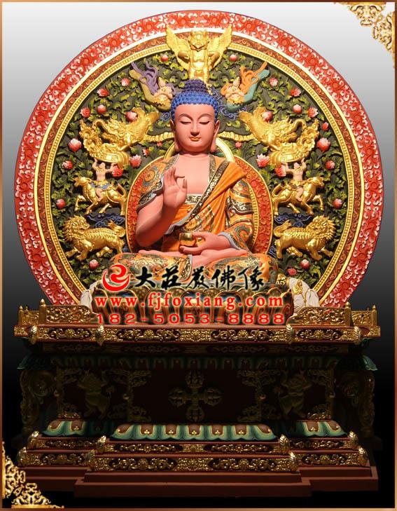 彩绘描金西方阿弥陀佛塑像