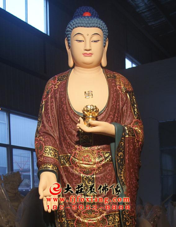 彩绘描金西方三圣之阿弥陀佛