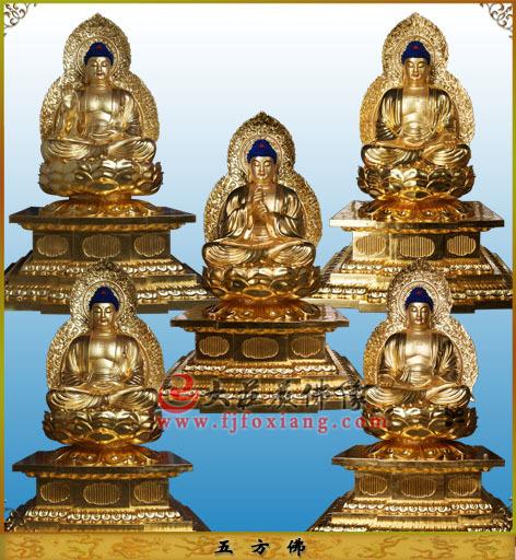 五方佛铜雕贴金像