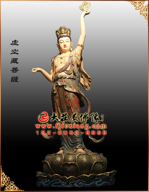 彩绘描金八大菩萨之虚空藏菩萨塑像