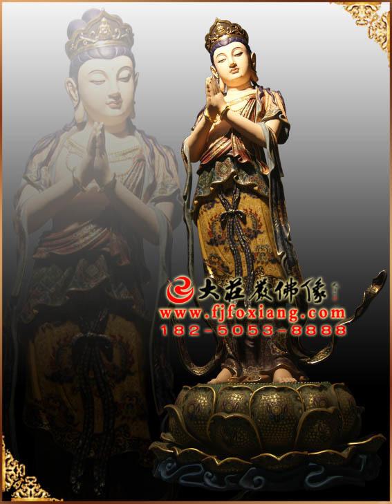 彩绘描金八大菩萨之观音菩萨塑像