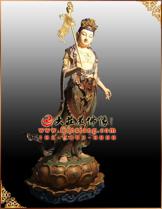 彩绘描金八大菩萨之除盖障菩萨塑像