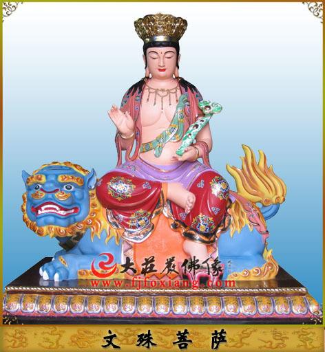 文殊菩萨-脱胎彩绘佛像