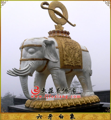 白象王菩萨