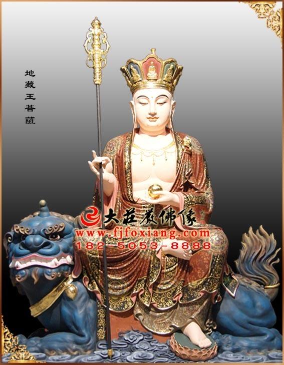 彩绘描金地藏王菩萨坐像