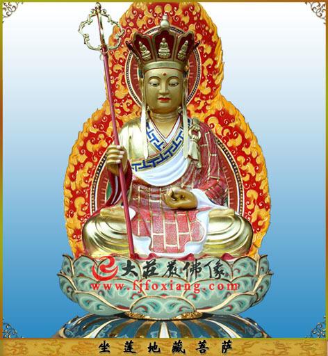 地藏王木雕像.