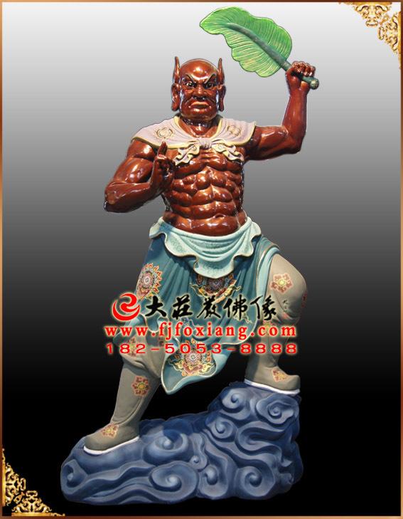 彩绘描金雨师塑像