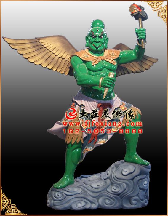 彩绘描金雷神塑像