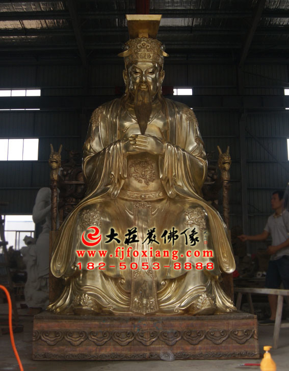 玉皇大帝鎏金铜雕