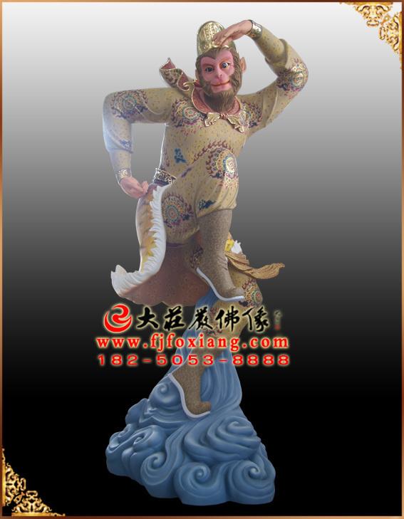 彩绘描金孙悟空铜雕塑像