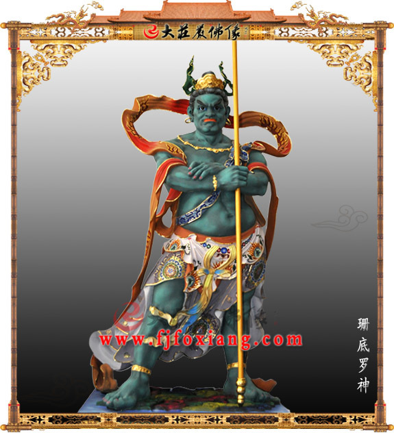 十二大将之珊底罗神