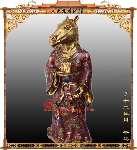 十二生肖地支之午马木雕彩绘