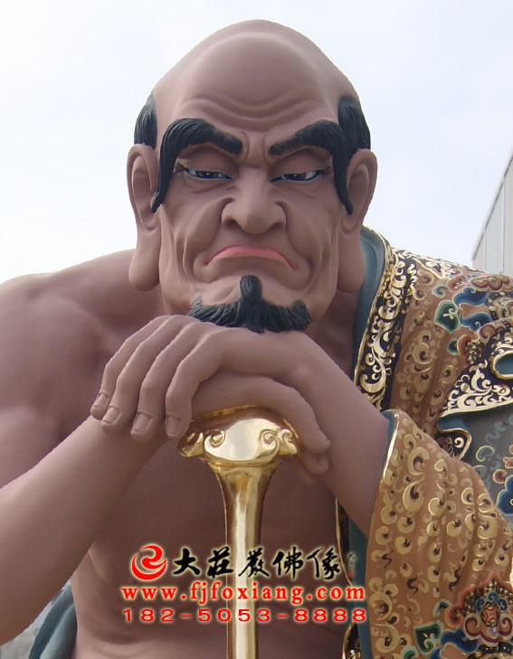 彩绘描金注茶半托迦尊者塑像