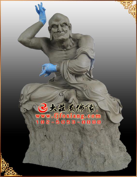 十八罗汉——诺迦跋哩陀尊者泥塑像