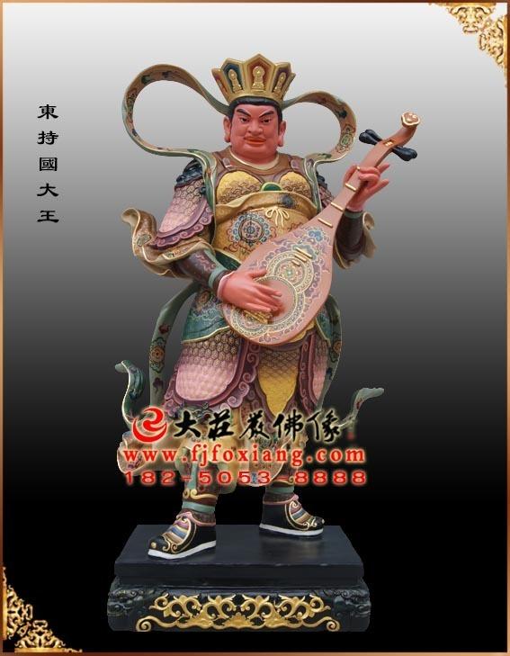 二十诸天之东持国大王塑像