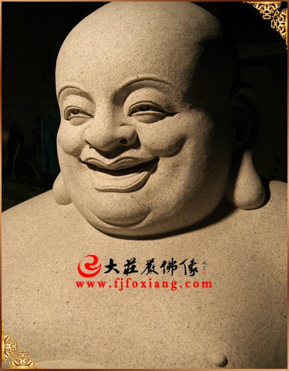 石雕弥勒佛佛像