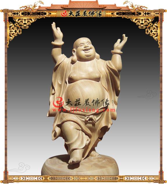 黄杨木雕欢喜弥勒佛