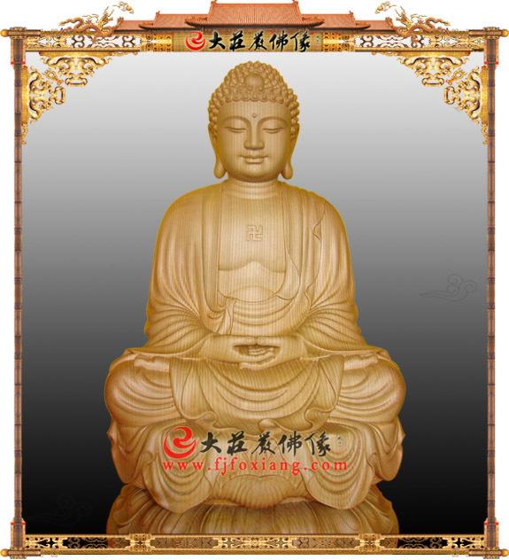 木雕娑婆三圣之释迦牟尼佛