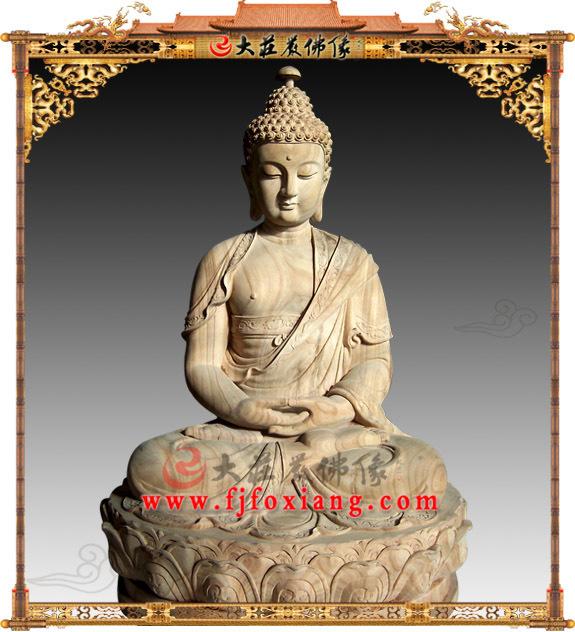 木雕释迦佛-禅定相