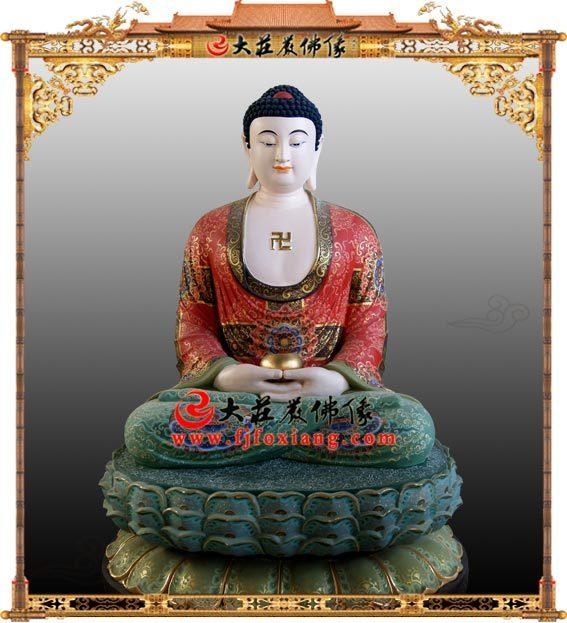 释迦佛禅定印彩绘铜雕佛像