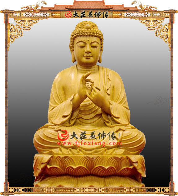 释迦牟尼说法像,木雕佛像