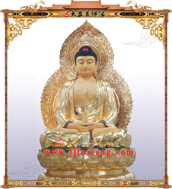 铜雕贴金-释迦佛