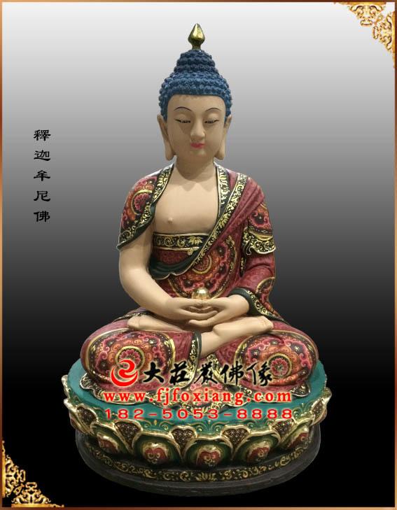 三宝佛之释迦牟尼佛彩绘塑像