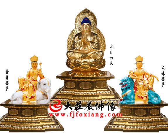 华严三圣坐像