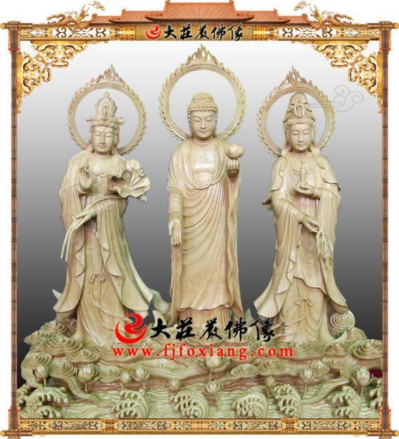 木雕西方三圣站立像.