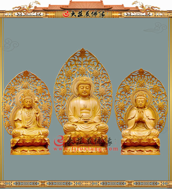 西方三圣,木雕阿弥陀佛