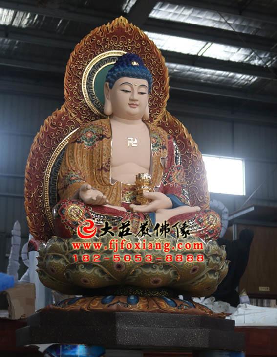 西方三圣之阿弥陀佛坐莲塑像