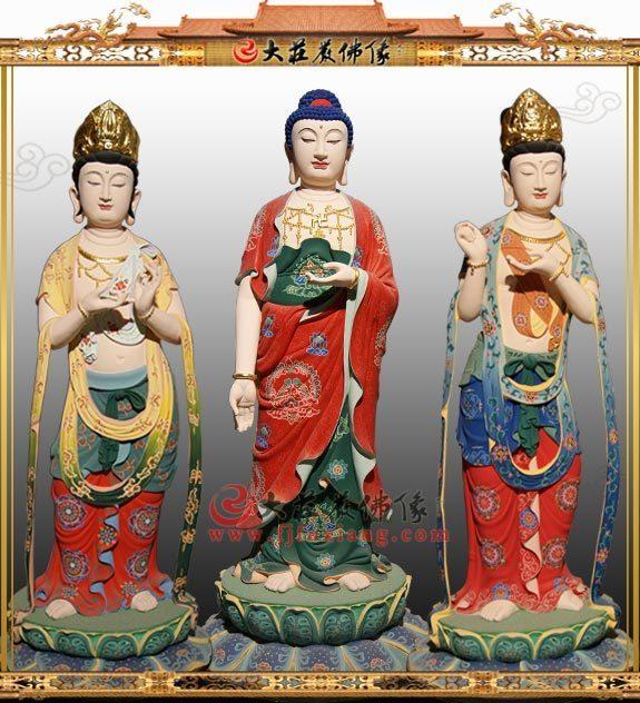 西方三圣像,铜雕彩绘