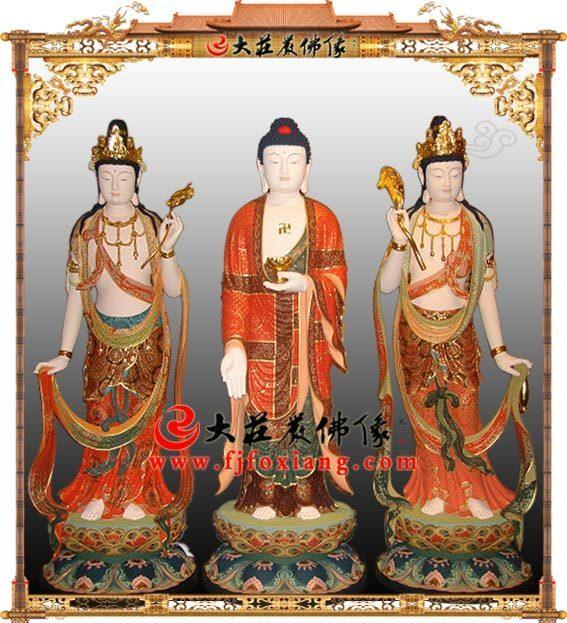 西方三圣木雕彩绘像
