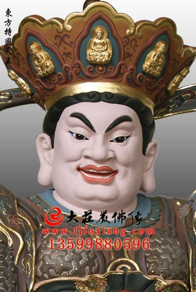 佛教四大天王之东方持国天王