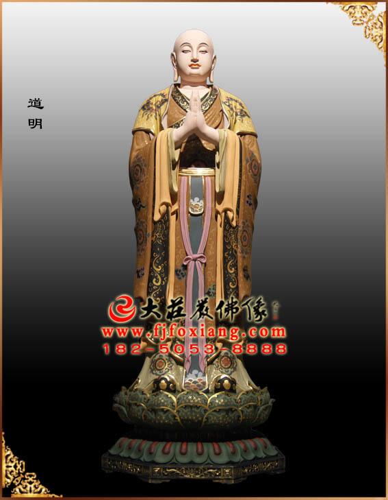 彩绘描金地藏王菩萨右胁持道明塑像