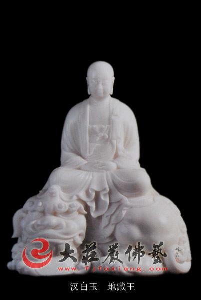 汉白玉地藏王
