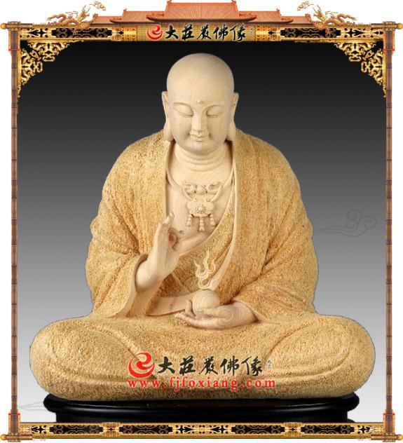 黄杨木木雕地藏王菩萨