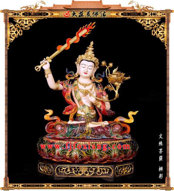 文殊菩萨树脂佛像
