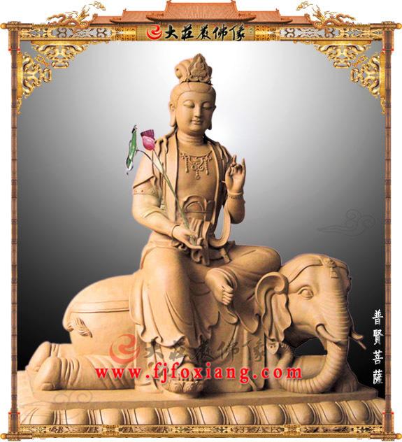 普贤菩萨泥塑佛像